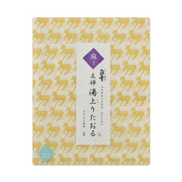 白雪友禅湯上りたおる / 鹿 / ゴールド(2019年限定色)