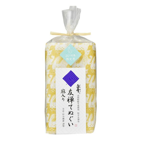 白雪友禅てぬぐい / 鹿 / ゴールド(2019年限定色)