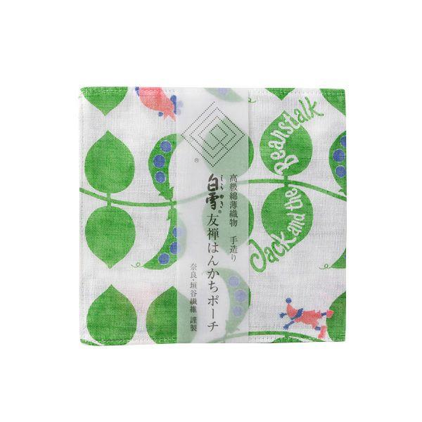 白雪友禅はんかちポーチ / ジャックと豆の木 / グリーン