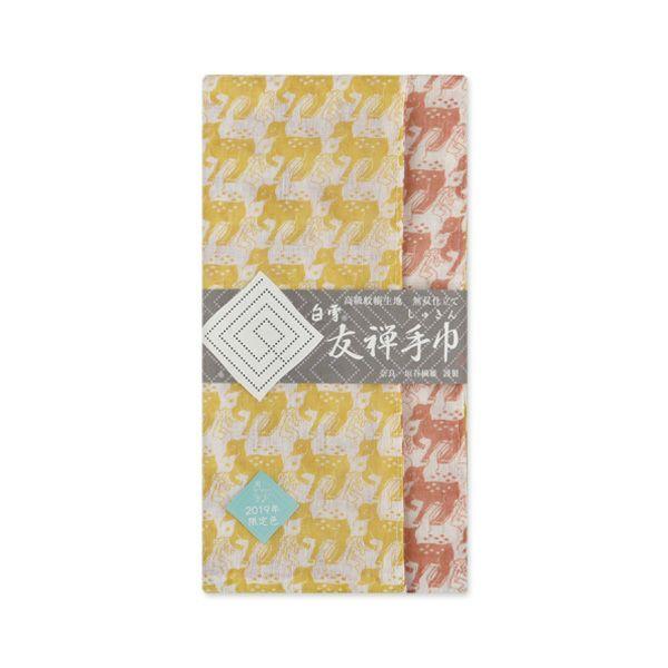 白雪友禅手巾 / ゴールド+キャラメル(2019年限定色)