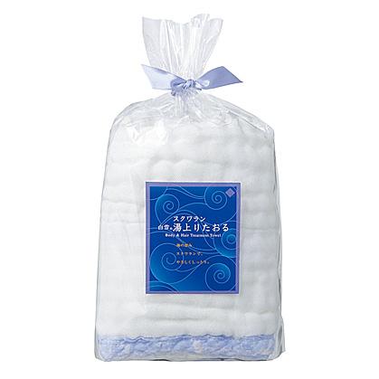 白雪スクワラン湯上りたおる / (L)バスタオルサイズ / ブルー