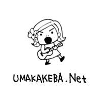 UMAKAKEBA.Net